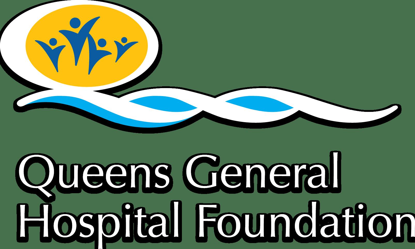 QGHF White Logo